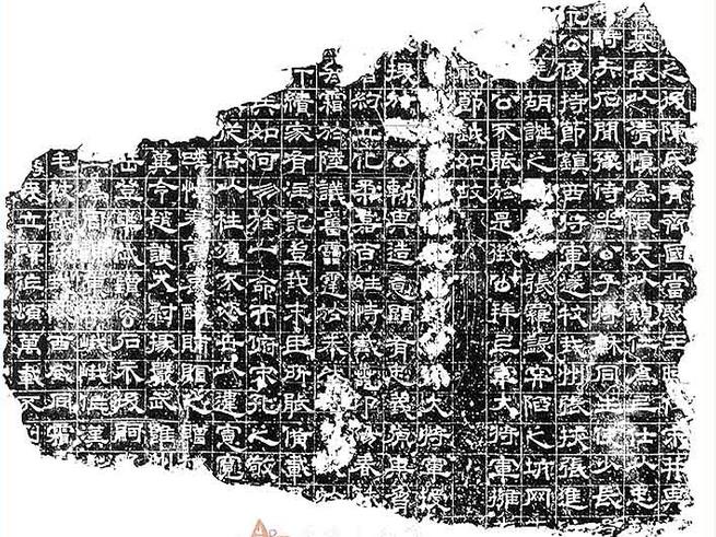 三国两晋南北朝藏医学