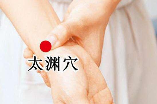 动动手指降血脂
