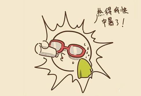 中医刮痧防治中暑好方法