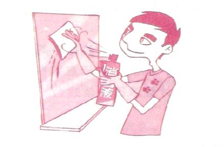 日常护理:化学消毒灭菌法
