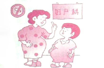 矮小的孕妇一定难产吗