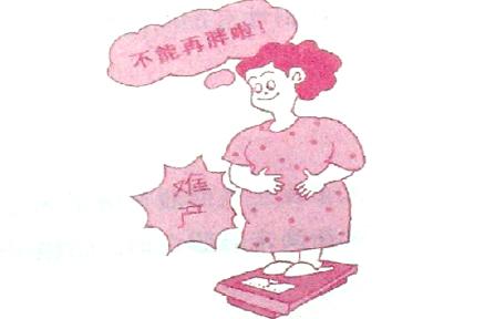 肥胖孕妇容易发生难产