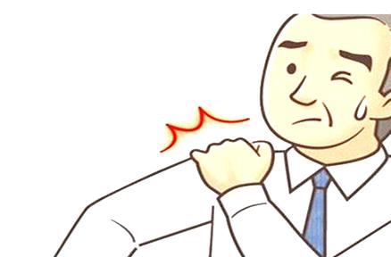 常见疾病药浴-肩周炎