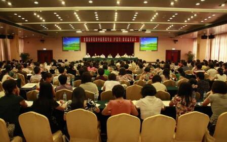中医学院教材会议