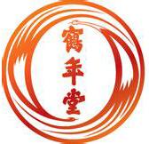 北京鹤年堂