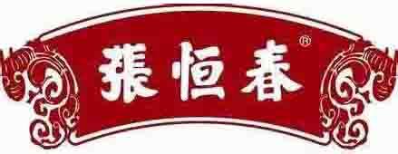 张恒春国药店
