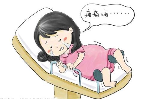 孕后期妈妈必看!减轻分娩疼痛的的妙招