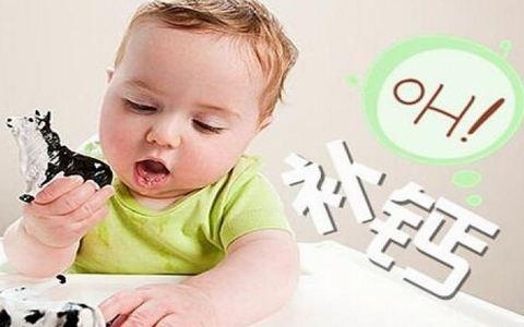 给宝宝补钙宝爸宝妈应该警惕6大误区