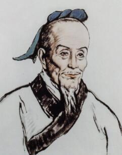 中医药发展史