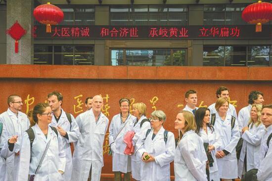 传播中医文化