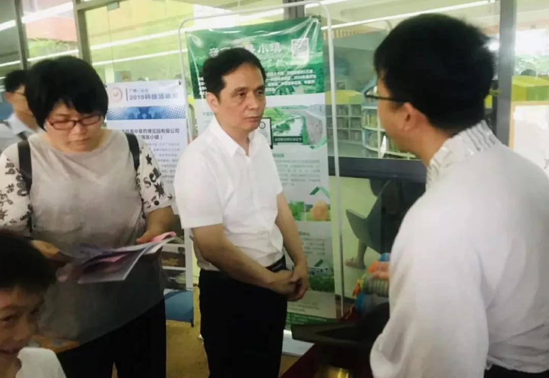 广州市科学技术局领导梁加宁副巡视员驻足了解我基地中医药科普活动的开展情况