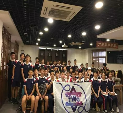 滨江五中学生—广府本草博物馆之行