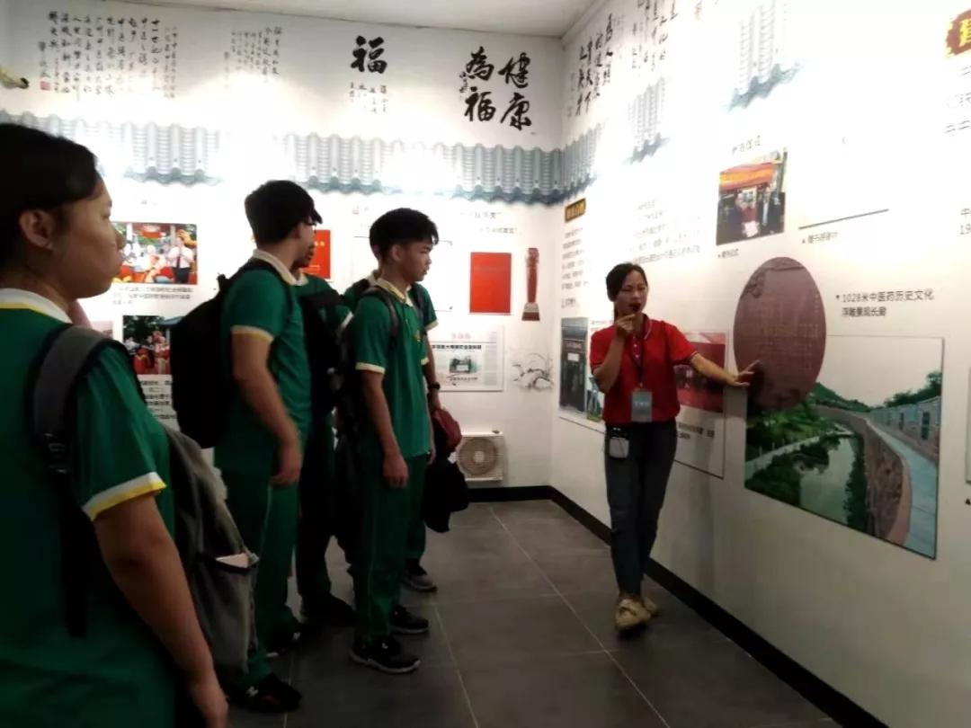 参观岭南中医药文化博览中心