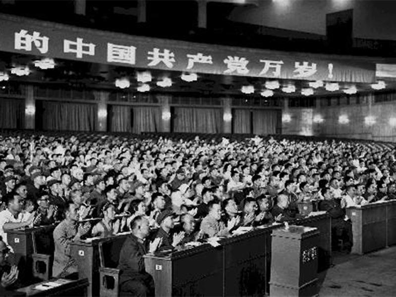 中国共产党第二次全国代表大会