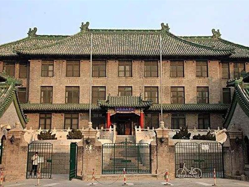 中华人民共和国卫生部接收协和医学院