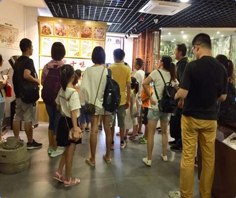 广州金色童年—广府本草博物馆之行