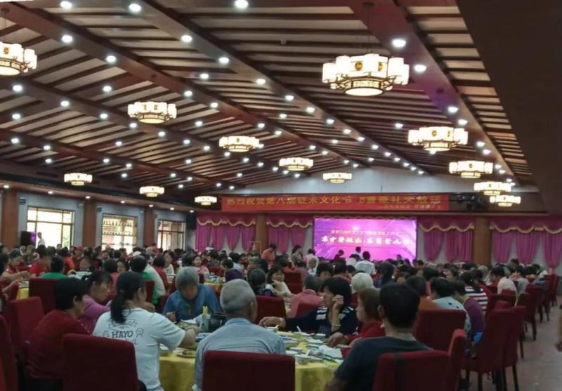 国医小镇热烈庆祝第八届砭术文化节