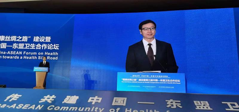 孙达出席第三届中国—东盟卫生合作论坛和第六届传统医药论坛