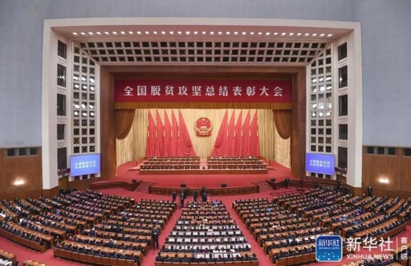 """广药集团荣获""""全国脱贫攻坚先进集体""""表彰"""