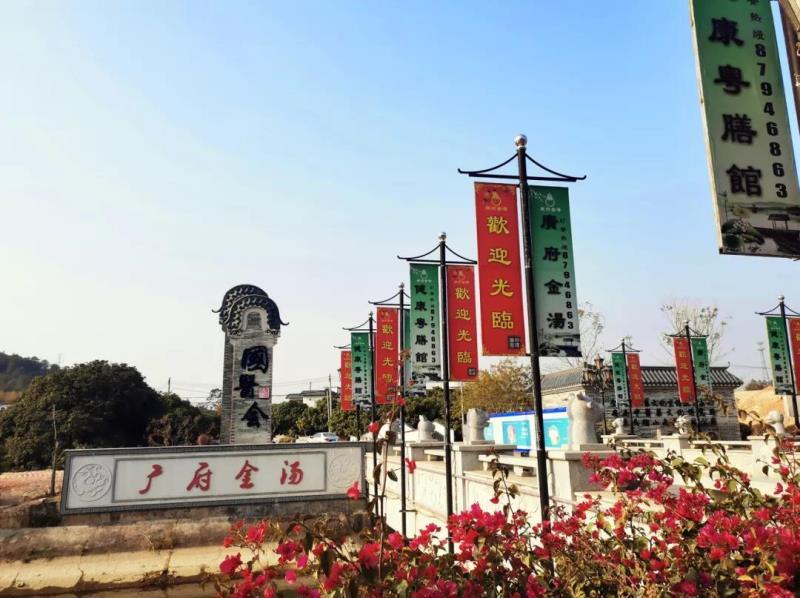 【重磅】国医小镇三八献礼·女神免费!
