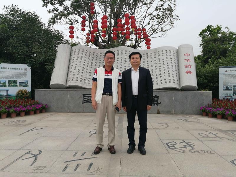 广药集团董事长李楚源带集团领导班子成员莅临我园调研考察