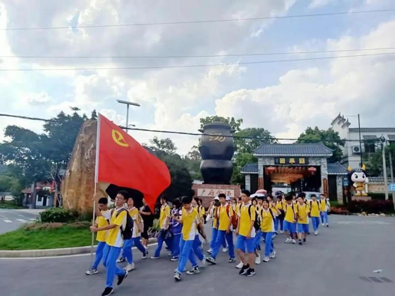 国医小镇丨从化区第四中学初二级研学实践活动
