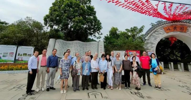 广东省科协组织在粤院士团莅临国医小镇参观调研